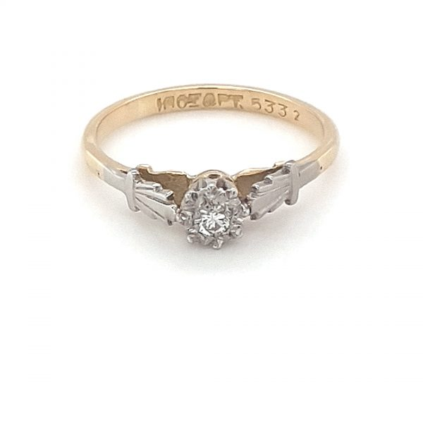 Leon Bakers Solitare 18K Yellow Gold Light Antique Style Engagement Ring_0