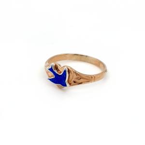 Blue Bird 9K Yellow Gold Heart Signet Ring_1